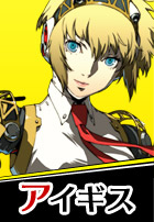 Aigis big.jpg